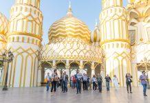 IAAPA, Leadership Conference, global, attractions, Abu Dhabi, Dubai