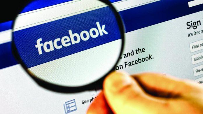 APFG Arcade & Pub Fraud Alert Group Facebook