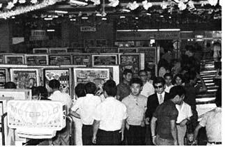 Sega timeline