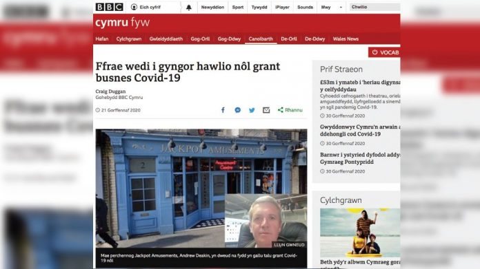 emergency grant repayment request showcase amusements welsh government