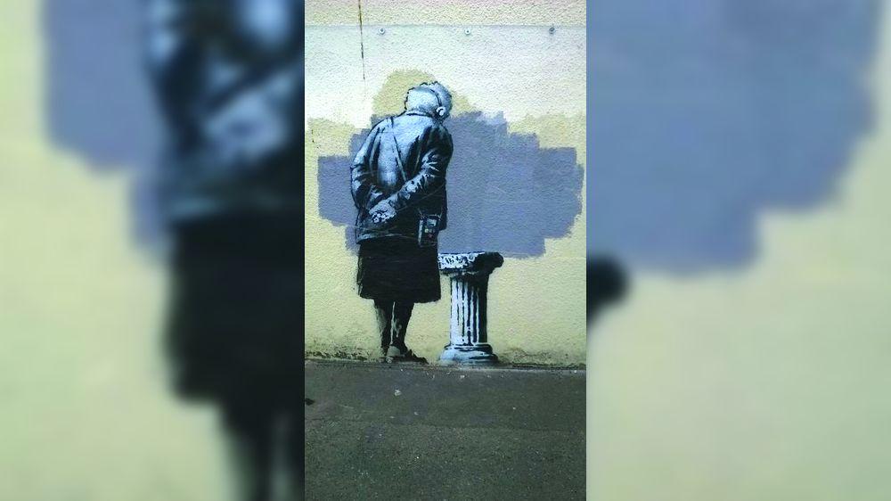 Banksy Goddens Palace Amusements