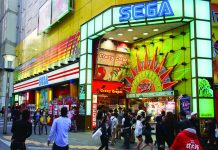 Sega UK unaffected by Japan arcade sale
